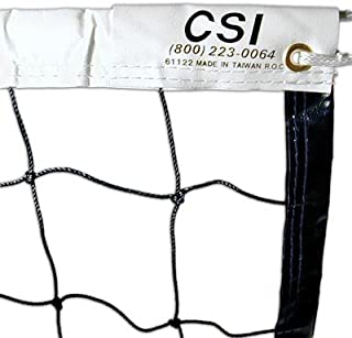 Cannon Sports Recreational Volleyball Net