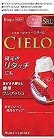 ホーユー シエロヘアカラーEXクリーム5RU 深いルビーブラウン (医薬部外品)