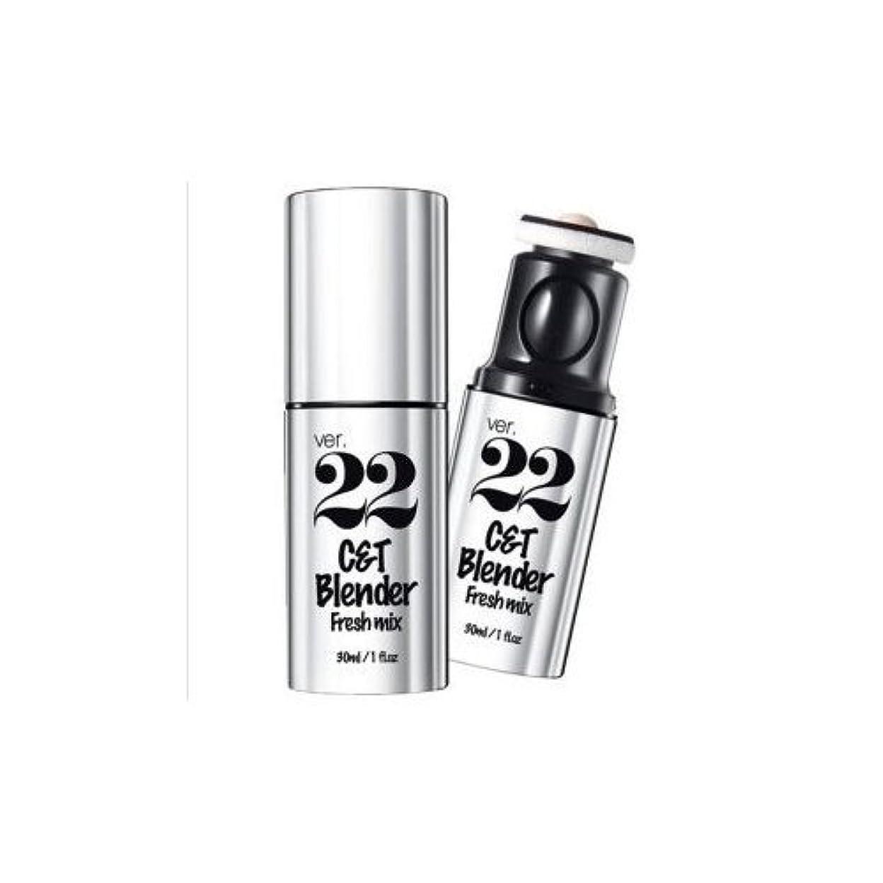 ヒューマニスティック郊外傷跡chosungah22 C&T Blender Fresh Mix 30ml, Capsule Foundation, #01, Korean Cosmetics