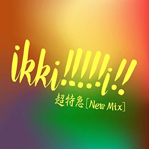 Ikkii New Mix