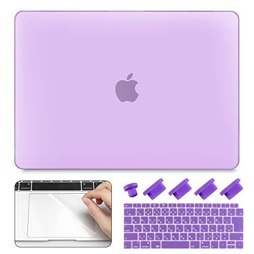 CISOO MacBook Air 13 ケース つや消し おしゃれ パープル 2020 新型 Mac Book Air 13 インチ モデル A2179 対応 ハードカバー 薄型 耐衝撃 軽量 日本語 JIS配列 キーボードカバー トラックパッド 保護フ