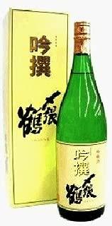 宮尾酒造 〆張鶴 吟撰 吟醸酒 720ml