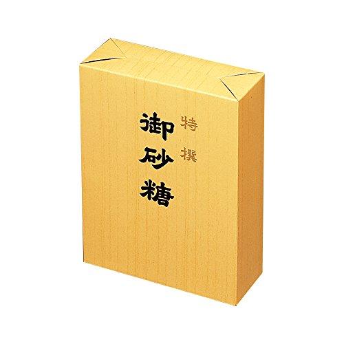 マルアイ 桐 砂糖箱 50号サト-550