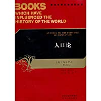 Population Theory - influence world history book(Chinese Edition)