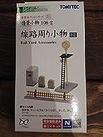 TOMYTEC ジオコレ 情景コレクションシリーズ 情景小物 108-2 線路周り小物 B2