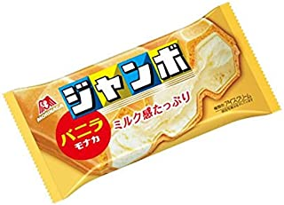 [冷凍] 森永製菓 バニラモナカ ジャンボ 150ml