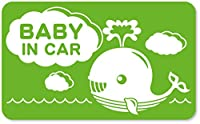 imoninn BABY in car ステッカー 【マグネットタイプ】 No.33 クジラさん (黄緑色)