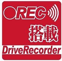 【shop-029】ドライブレコーダー REC 搭載 カッティングステッカー【赤】