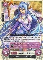 ファイアーエムブレム0/ブースターパック第2弾/B02-005 HN 泉の歌姫 アクア