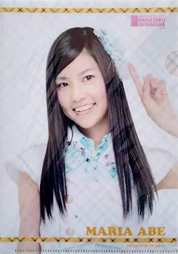 AKB48 阿部マリア A5クリアファイル CAFE&SHOP