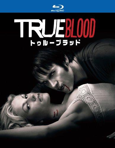 True Blood / トゥルーブラッド〈セカンド・シーズン〉コンプリート・ボックス [Blu-ray]