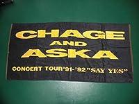 CHAGE AND ASKA 大判バスタオル&ツアーパンフ