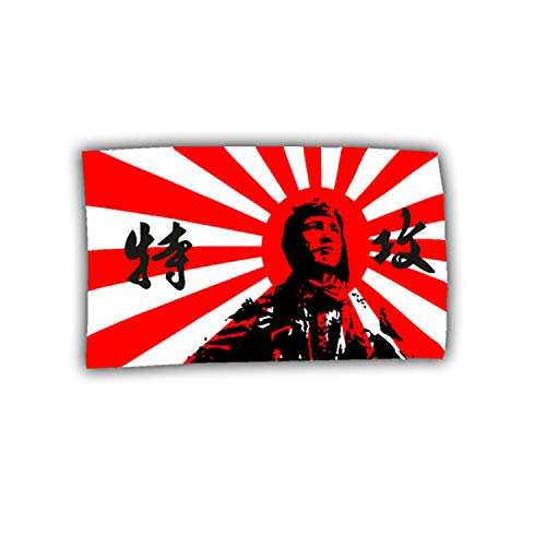 Aufkleber/Sticker Japan Kamikaze Flagge Fahne Krieg Pilot 6x10cm A711