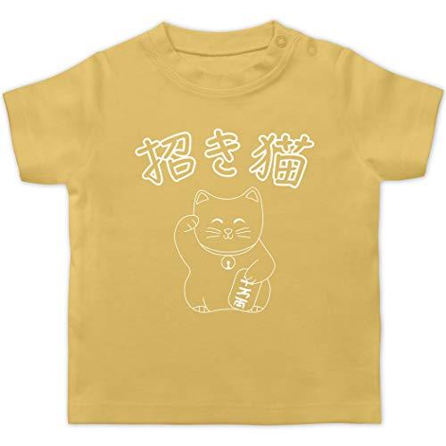 Tiermotive Baby - Winkekatze- Japanisch - 12/18 Monate - Hellgelb - T-Shirt - BZ02 - Baby T-Shirt Kurzarm