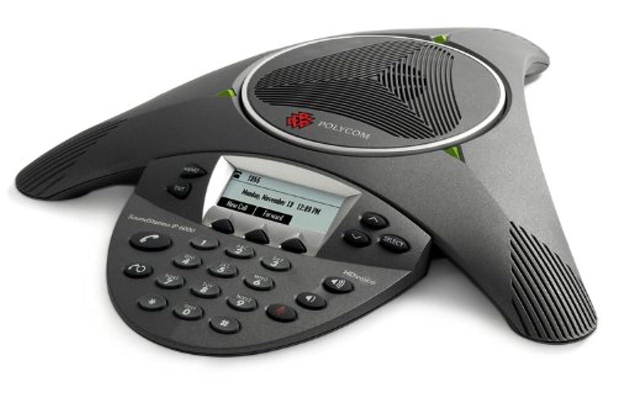 避難ヘアワームポリコム サウンドステーション IP 6000 without Power Supply 会議電話 Polycom社【並行輸入】