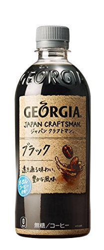 ジョージア ジャパン クラフトマン ブラック 500ml×48本 PET
