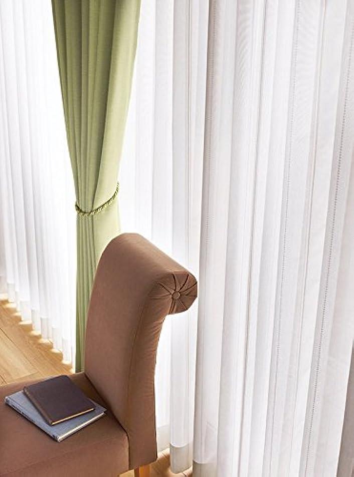 とてもデンマーク語想定する東リ リボンのストライプが特長のデザイン フラットカーテン1.3倍ヒダ KSA60446 幅:200cm ×丈:260cm (2枚組)オーダーカーテン