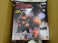 X-PLUS 東宝30cmシリーズ 酒井ゆうじ造形コレクション ゴジラ (1995) 香港上陸 フィギュア 完成品 一部組立式 プレックス