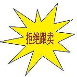 QQyh Velocidad/Poder de Control Personal.Utilizado en innumerables ubicaciones.