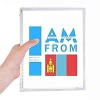 私はモンゴル国から 硬質プラスチックルーズリーフノートノート