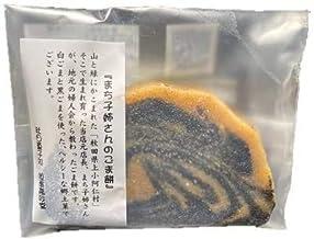 【秋田名物!しっとりもちもち食感!】旭南高砂堂 まち子姉さんのごま餅 (10個)