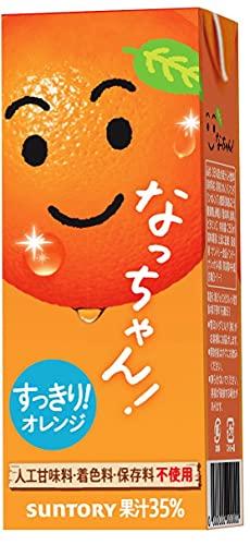 サントリー なっちゃん オレンジ 12入 3000ml [7751]