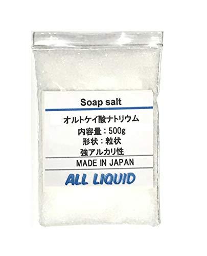 オルトケイ酸ナトリウム 水ガラス 1Kg 粒状 まぜたら石鹸