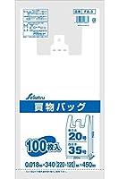 セイケツネットワーク 買い物バッグ レジ袋 東日本20号/西日本35号 半透明乳白色 100枚入X20パック
