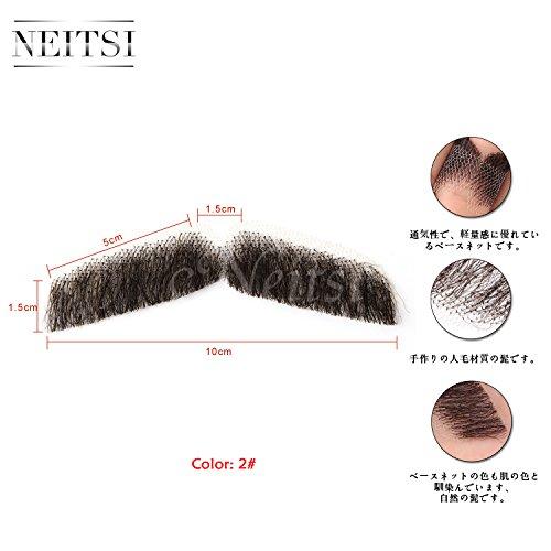 『Neitsi(ネイティス) 付け髭 ひげ 口髭 人毛 ウィッグ 髪製髭 手作り本物 コスプレ用ダンス用髭 1枚』の1枚目の画像