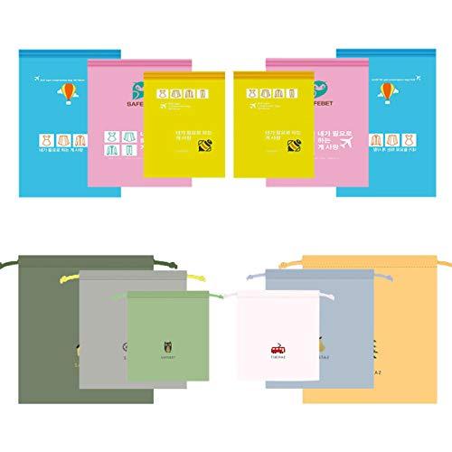 LZYMSZ 12 PCS Bolsas de Almacenamiento al vacío Bolsas para Ahorrar Espacio, Bolsas de Almacenamiento de viaje de Compresión, Bolsa de ropa Impermeable Bolsas con Cordón Bolsa de Cable de Cuerda Sucia