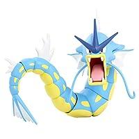 Bandai – Pokémon –