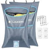 Lemecima 2 bolsas para cesto de ropa para colgar en la puerta, recolector de ropa con ganchos para puerta de acero inoxidable, para dormitorio, baño, dormitorio, gris