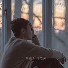 ROY KIM [ONLY THEN] Single Album Limited Edition CD+Booklet+Postcard Calendar