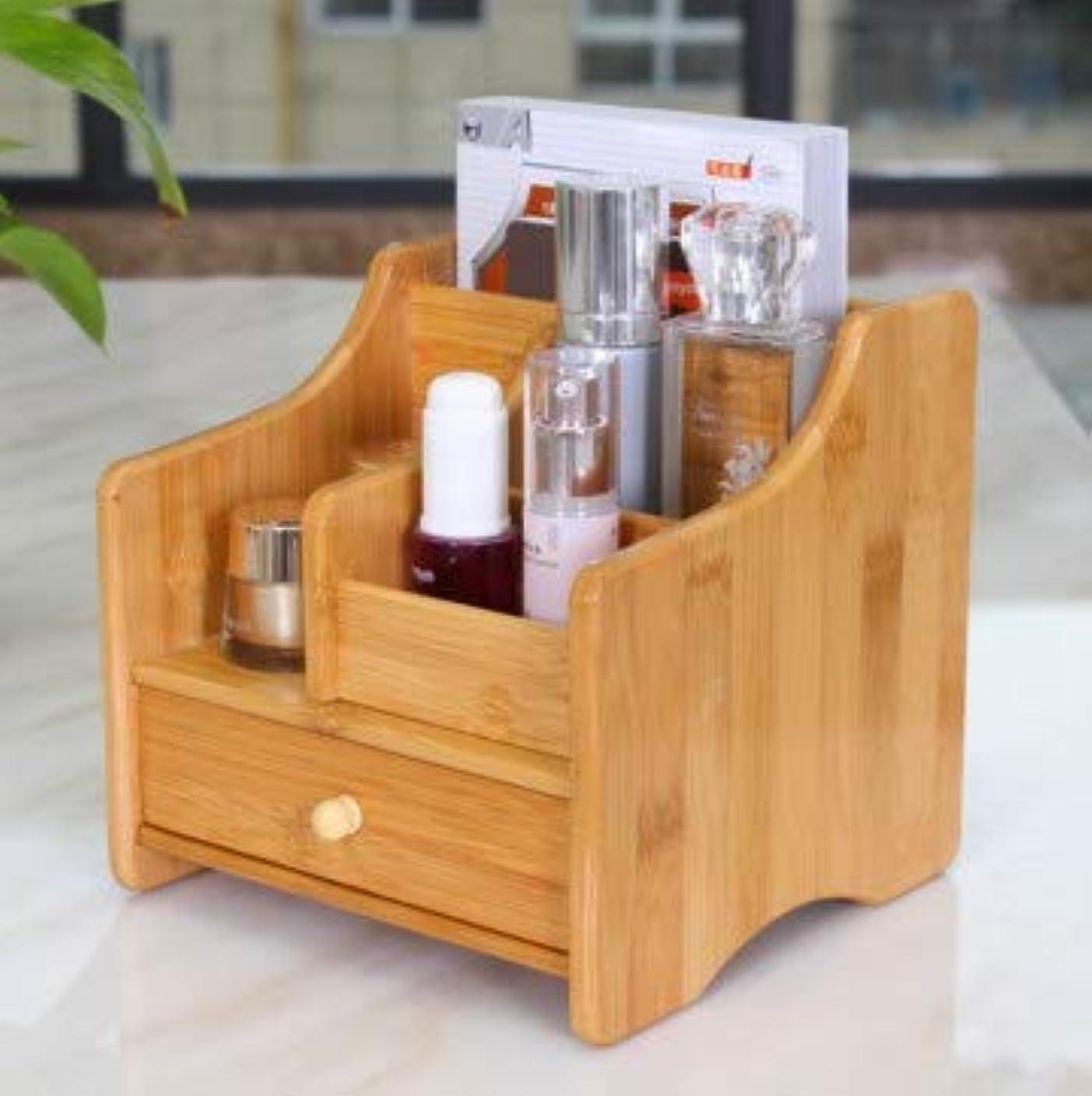 私たちの蚊なめらか竹デスクトップリモコン収納ボックスデスクトップ化粧品文房具竹棚化粧品収納ボックス