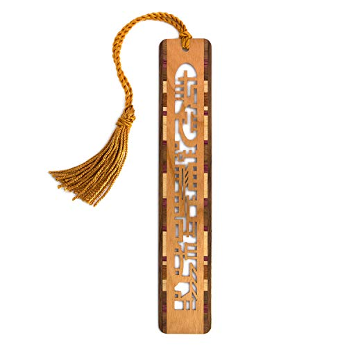 Stained Glass 2 Design Cut Out- Engraved Wooden Bookmark with Tassel