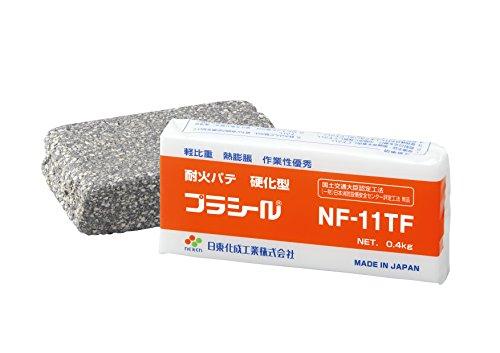 日東化成 硬化型 軽比重 熱膨張性パテ プラシール (耐火パテ) NF-11TF 400g