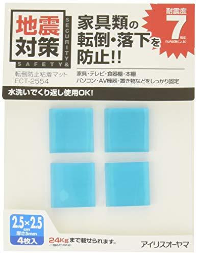 アイリスオーヤマ 防災グッズ 転倒防止粘着マット ブルー ECT-2554