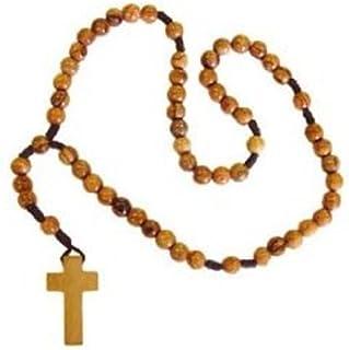 Holy Land Market Natural Olive Wood Rosary