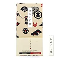 【おみくじ帖】東京(キナリ) 手帳 縁起 アルバム ノート 手帳 集め 収集 かっこいい 貼る