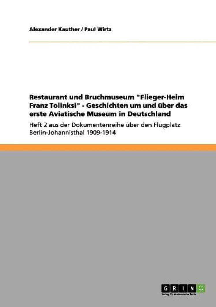 溢れんばかりの機関敬意Restaurant und Bruchmuseum