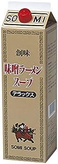 創味 味噌ラーメンスープ デラックス 2kg