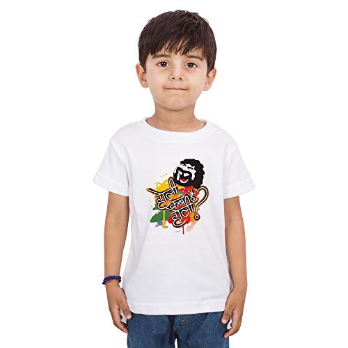 LIMIT Fashion Store - Holi Kab Hai- Holi Special Printed COlorful Holi Gift Kids T-Shirt (KTPC252_White_3-4 Years)
