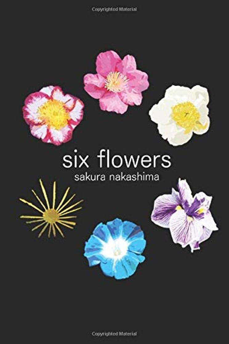 ベテラン取り扱い禁輸Six Flowers