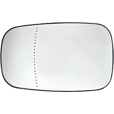Miroir Glace Verre De R/étroviseur Chauffant Gauche C/ôt/é Conducteur 8796174040 Pour IQ Prius 2009