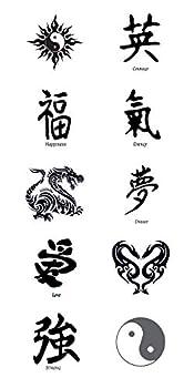 yin yang dragon tattoo