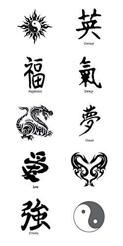Kanji, Yin Yang, Dragon Black Temporary Tattoos Set of 10 tattoos