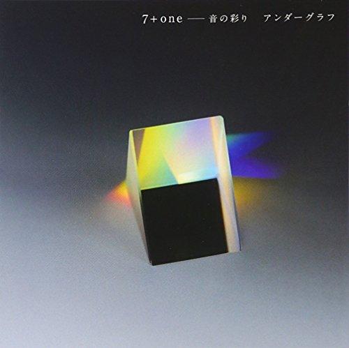 7 + one ~音の彩り~