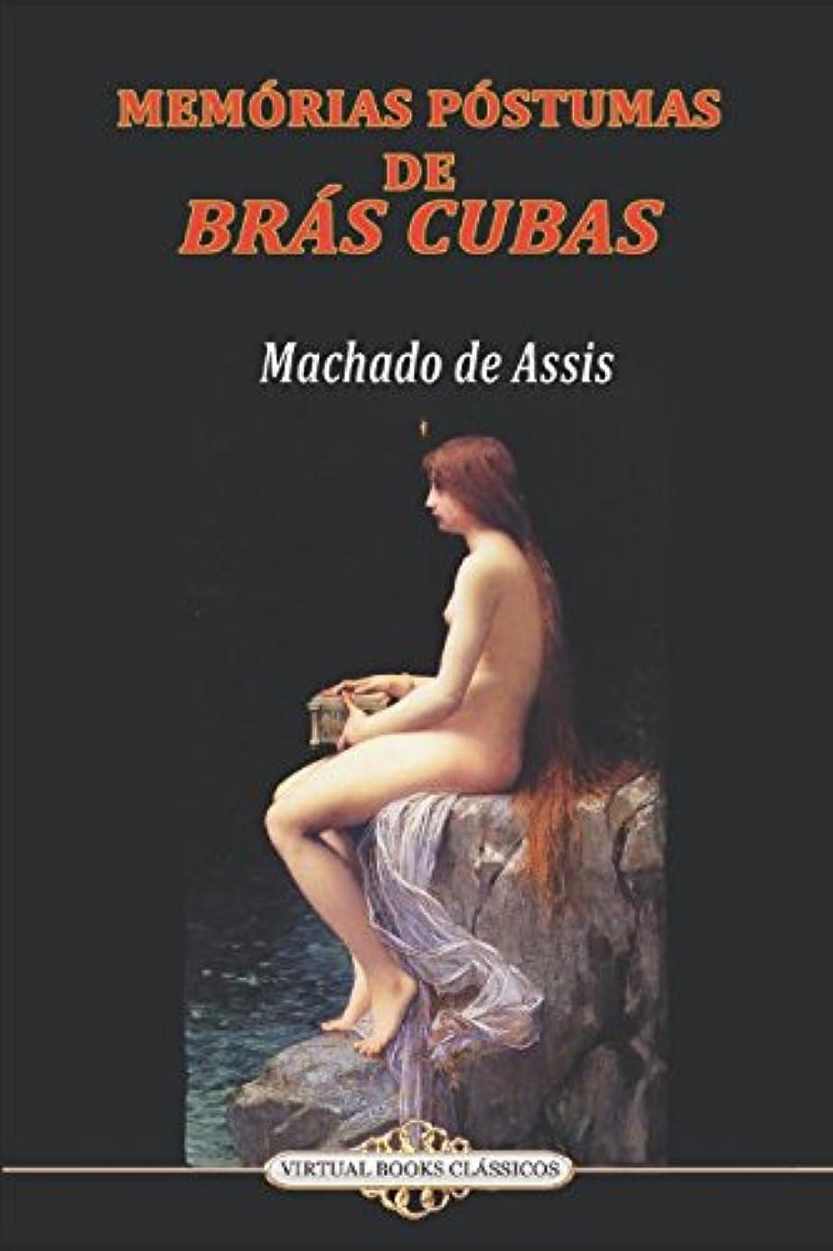 大胆な政策降雨Memórias Póstumas de Brás Cubas