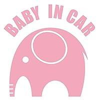 imoninn BABY in car ステッカー 【パッケージ版】 No.01 ゾウさん (ピンク色)