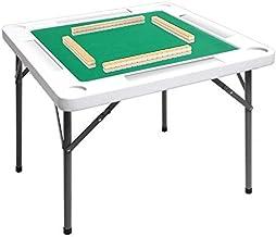 麻雀卓 折り畳み式 麻雀牌セット マージャン卓 テーブル 麻雀台 高密度ポリエチレン 耐荷重200kg ハニカム構造 軽量10kg